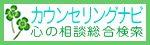 link_banner