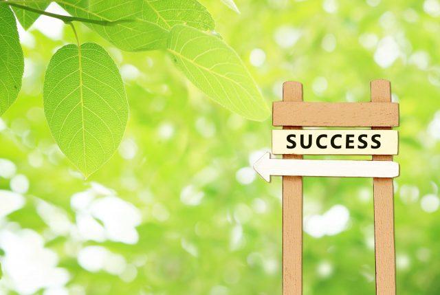 性格改善の成功事例