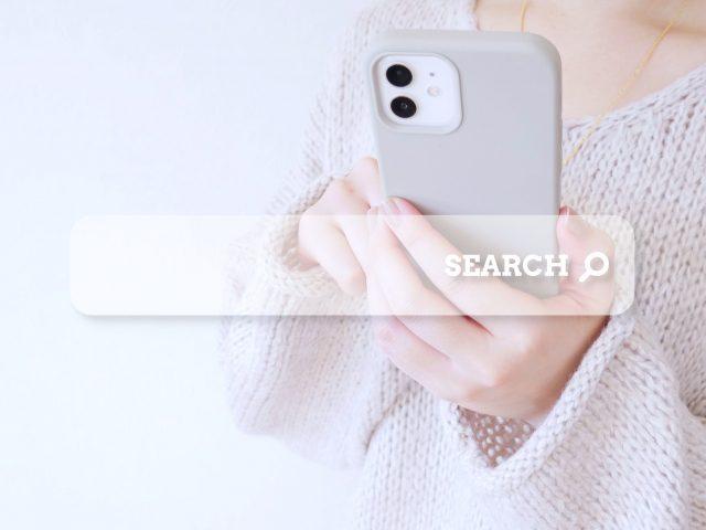 オンラインビジネス情報収集